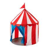 勒克斯塔兒童帳蓬游戲屋城堡玩具寶寶帳篷