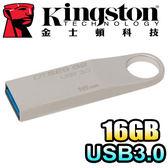 Kingston DTSE9G2/16G 金士頓 USB 3.0 DataTraveler SE9G2 16G 銀色 金屬外殼 隨身碟