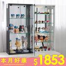 凱堡 模型櫃 展示櫃 收納櫃 直立式80...