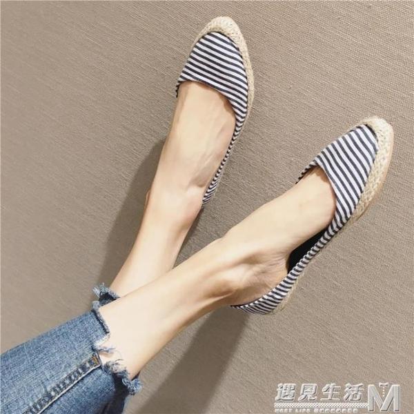 浅口布鞋女夏季条纹帆布船鞋女鞋子透气平底单鞋软底舒适飘鞋 遇見生活