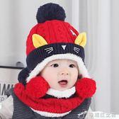 毛線帽 寶寶帽子秋冬6-12個月嬰兒保暖加絨帽1-2歲兒童護耳帽小孩毛線帽 辛瑞拉