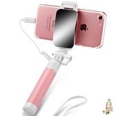 蘋果7自拍桿x專用6手機plus拍照神器iPhoneX自牌5s干7p