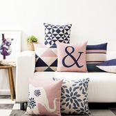 抱枕 簡約現代藍色幾何居家風格英倫抽象棉麻抱枕客廳沙發靠墊靠枕