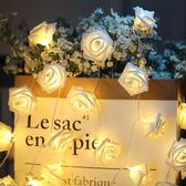 LED玫瑰花燈串小彩燈串燈婚房臥室房間裝飾燈串求婚表白燈串wy【快速出貨八折優惠】