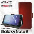 【現貨】Moxie X-Shell SAMSUNG Galaxy Note 5 真皮皮套 手機殼 / 伯爵紅茶