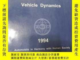 二手書博民逛書店汽車動力學論文集 Vehicle罕見dynamicsY34578