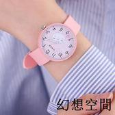 抖音熱門玩具小豬手表社會人男女學生兒童創意電子手表