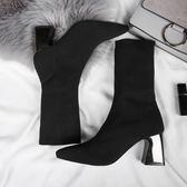 襪子靴女秋冬新款歐美女鞋粗跟毛線針織彈力靴高跟中筒靴女靴    韓小姐