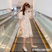 女童洋裝 女童連身裙夏裝2021新款兒童洋氣女孩網紅夏季中大童公主薄款裙子 美物生活館