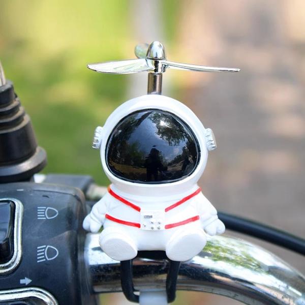 創意太空人宇航員電瓶車裝飾品擺件車載摩托電動自行生日禮物 一米陽光