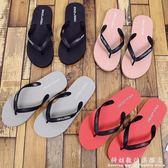 拖鞋夏季人字拖男鞋夾角沙灘防滑橡膠涼外穿時尚日常潮流 科炫數位
