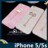 iPhone 5/5s/SE 鑽石閃粉保護套 軟殼 金蔥亮片 蝴蝶結吊飾 時尚全包款 矽膠套 手機套 手機殼