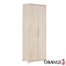 【采桔家居】派德 現代2.7尺開門二抽衣櫃/收納櫃