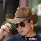 防曬夏天韓版男士可折疊牛仔帽戶外遮陽禮帽沙灘帽子大檐出游草帽  凱斯盾數位3C