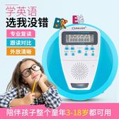 英語CD復讀機小學生迷你便攜式光盤播放器MP3插卡U盤可充電隨身聽 最後一天85折