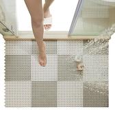 浴室防滑墊浴室防滑墊淋浴房洗澡隔水墊子家用防摔拼接洗手間廁所衛生間地墊歐韓