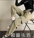 束腳休閒工裝褲子女秋冬新款寬鬆bf顯瘦高腰春秋加絨直筒女褲 初語生活