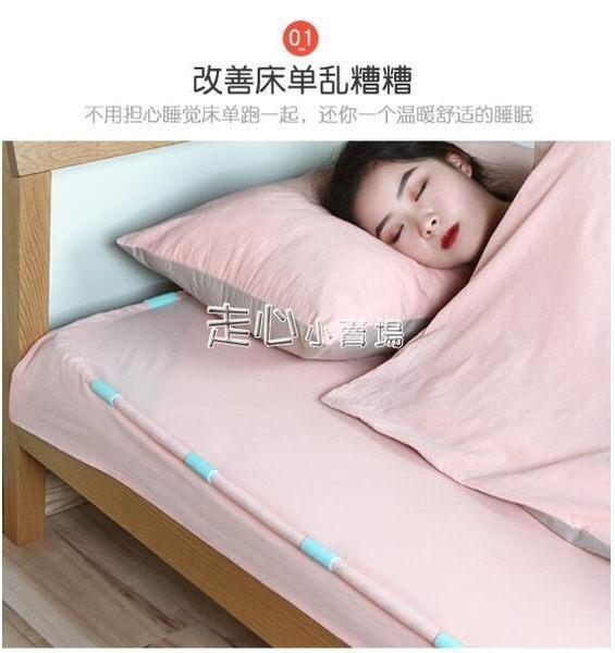 床單固定器沙發墊防滑防跑神器家用扭扭釘多功能被子固定器床單夾 走心小賣場