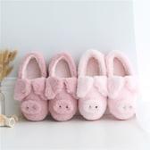 棉拖鞋女冬季室內包跟家居鞋可愛秋冬保暖月子鞋防滑毛毛拖鞋厚底 完美計畫