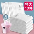 家用特大號抽真空壓縮袋收納袋子神器棉被被子衣物專用整理袋防潮