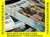二手書博民逛書店2017年兵器知識雜誌(1-12)期罕見缺4、11期-共10本Y215702