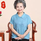 尾牙年貨節奶奶裝春裝襯衫老人短袖60歲70中老年人夏裝80歲純棉媽媽裝襯衣gogo購