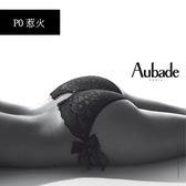 Aubade惹火-側綁蝴蝶結三角褲P020