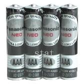 【國際牌Panasonic】4號 AAA 碳鋅電池(1封4個)