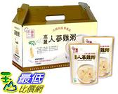 [COSCO代購] WC72056 韓味不二人蔘雞粥 280公克 X 10入