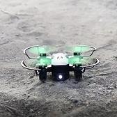 遙控飛機 迷你四軸無人機感應小型航拍飛行器便宜遙控飛機直升機兒童玩具【快速出貨八折搶購】