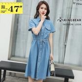 連身裙--簡約時尚質感襯衫領排扣抽繩綁帶水洗牛仔長洋裝(藍M-3L)-D572眼圈熊中大尺碼◎