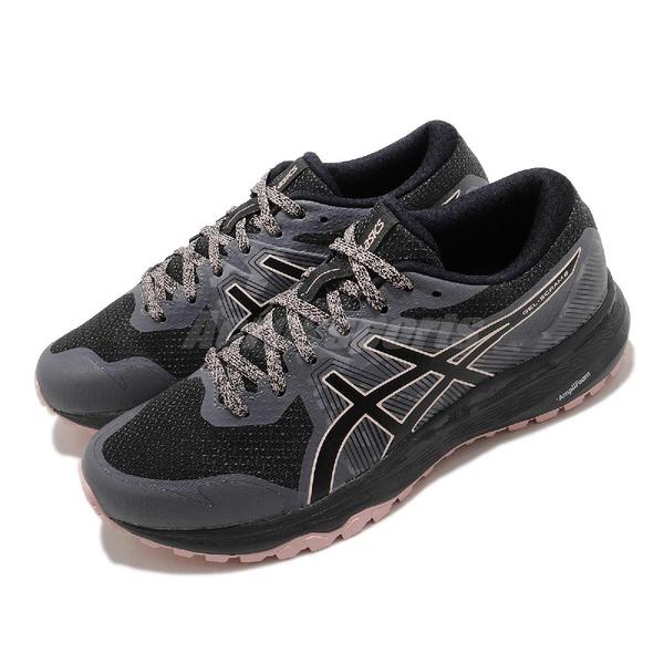 Asics 慢跑鞋 Gel-Scram 6 黑 粉 女鞋 野跑 亞瑟膠 運動鞋 【ACS】 1012A730021