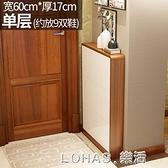 翻斗鞋櫃烤漆門口省空間家用17cm超薄經濟型簡約大容量多功能鞋櫃 nms 樂活生活館