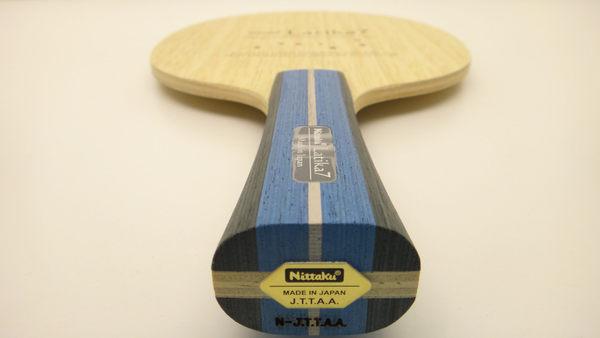 Nittaku Latika 7  桌球拍