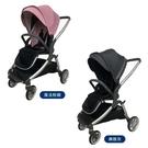 卡普奇 Capucci 夢行者C1雙向嬰兒手推車(尊爵版) 送 杯架+頭枕+蚊帳 /高景觀雙向秒收車