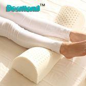 乳膠孕婦墊腳枕墊腿枕頭抬高腿墊夾腿枕 美容院腳枕抬腿枕