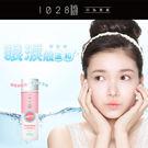 1028 pH7.5 深層清潔眼唇卸妝液 85mL  ◆86小舖◆