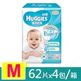 【金好奇】pH5.5 護膚乾爽紙尿褲M (62片x4包/箱)-箱購