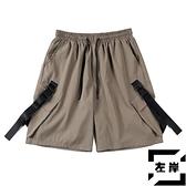工裝短褲男寬鬆嘻哈大碼休閒五分褲夏季薄【左岸男裝】