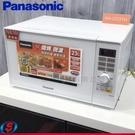 【信源】)23公升【Panasonic 國際牌】燒烤變頻微波爐 NN-GD37H / NNGD37H