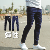 長褲 割破抽鬚素色彈性窄管休閒褲長褲【NB0472J】