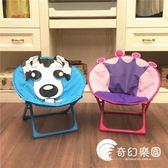 兒童餐椅-兒童月亮椅卡通小凳子寶寶餐椅折疊靠背椅便攜戶外沙灘椅幼兒園椅-奇幻樂園