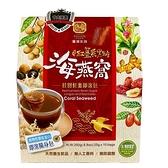豐滿生技~紅薑黃黑糖海燕-桂圓紅棗(即溶包)250公克/盒