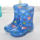 兒童雨鞋 男童女童寶寶防滑卡通雨靴小童大童膠鞋小孩水鞋【快速出貨】