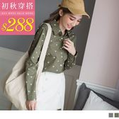 《AB6091》高含棉滿版星星印圖造型口袋襯衫 OrangeBear