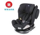 Chicco Unico 0123 Isofit安全汽座 (駭影黑CBB79848.50) 7990元送寶寶後視鏡