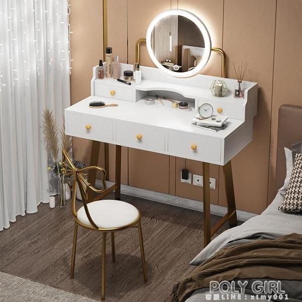 北歐梳妝台 小戶型臥室收納櫃一體化妝台現代簡約網紅LED燈化妝桌 ATF 夏季新品