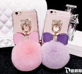 ~SZ ~iphone 6s plus 手機殼亞克力彩色水鑽毛球系列iphone 6 手機殼iPhone7 8 保護殼iPhone5s 92 SE 手機套
