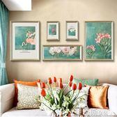 現代簡約火烈鳥客廳裝飾畫沙髮背景墻壁畫美式風格餐廳組合掛畫LX 【免運】