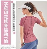 運動上衣女短袖T恤透氣速干彈力緊身跑步健身訓練瑜伽服夏